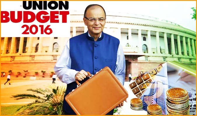 2016 Union Budget of India
