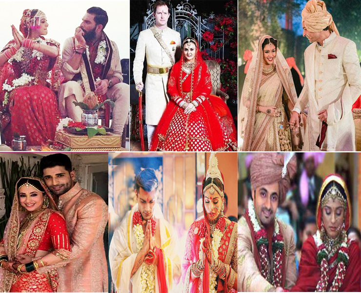 Indian celebrity wedding 2016