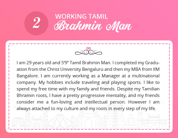 matrimonial profile sample for tamil brahmin man