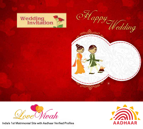 marriage invitation cards Lovevivah Matrimony Blog