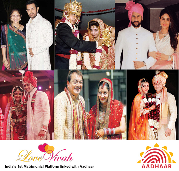bollywood couples inter caste marriage