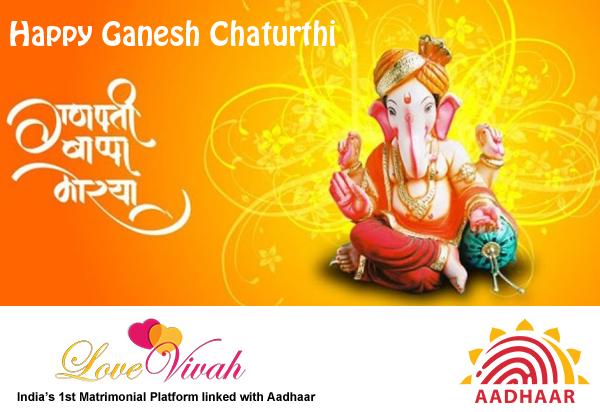 Ganesh chaturthi festival celebration