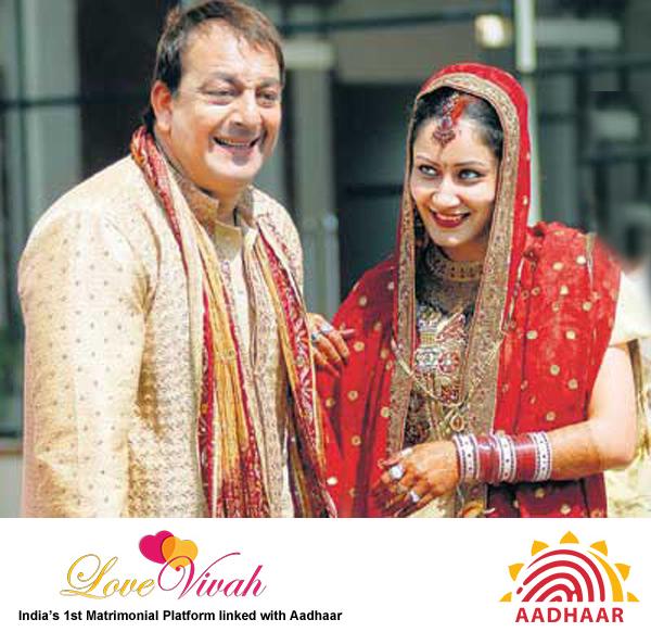 sanjay-dutt-maanyata