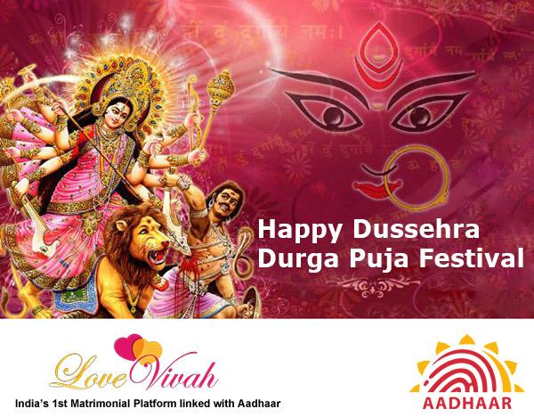 Durga Puja, Dussehra Festival