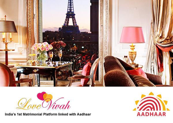 Eiffel suite classic, Paris