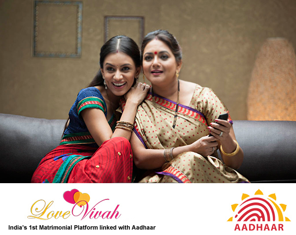 Mother in Law-Saas Bahu