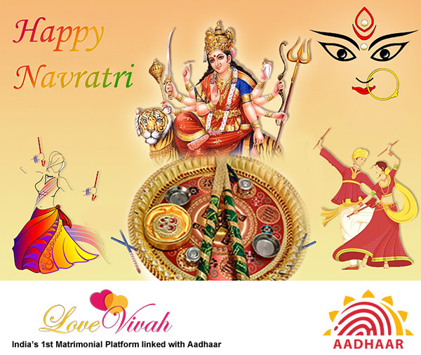 Navratri Gifts Ideas