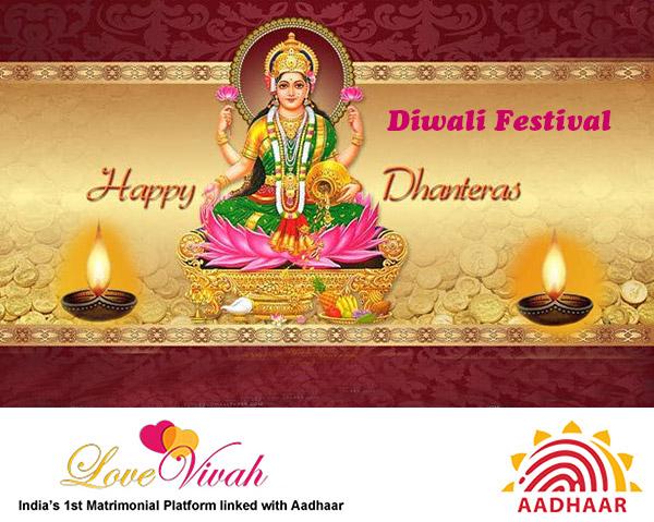 Happy Dhanteras Diwali Festival